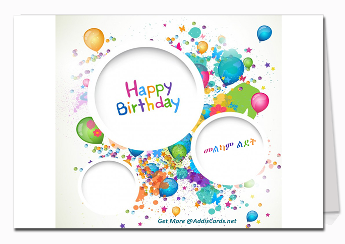 Free Birthday ECards Greeting Cards 3 Happy Card Amharic Addiscards Wish