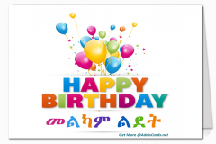Happy-Birthday-to-You-Image-Cards