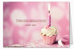happy_birthday_card_amharic_addiscards