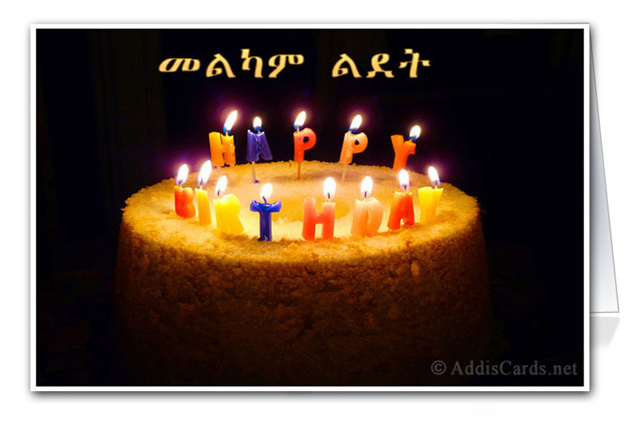 Free ethiopian greeting cards ethiopiaforums free love cards birth day cards free ethiopian birthday cards m4hsunfo