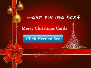 Free ethiopian greeting cards ethiopiaforums click to see christmas cards m4hsunfo