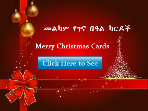 Christmas cards addiscards m4hsunfo