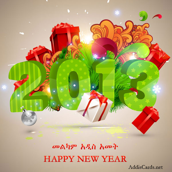 happy-new-year-card-addis13