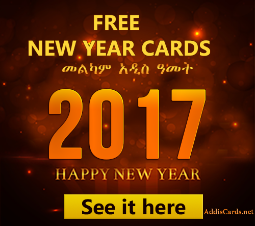 Free new year greeting cards addiscards free new year greeting cards m4hsunfo