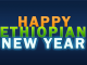 ethiopian-new-year-card-addiscard