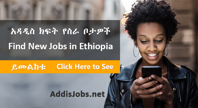 jobs in Ethiopia AddisJobs
